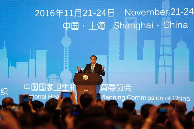 Premier of the People's Republic of China Li Keqiang opening the 9th Global Conference on Health Promotion.
